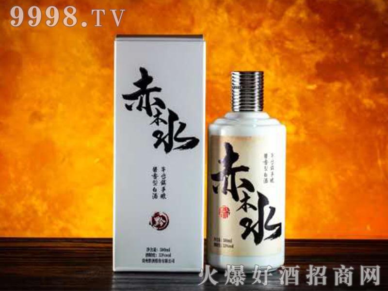 赤木水酒黔酱香型白酒【53度500ml】
