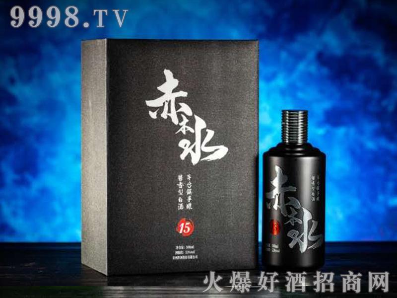 赤木水酒15酱香型【53度500ml】