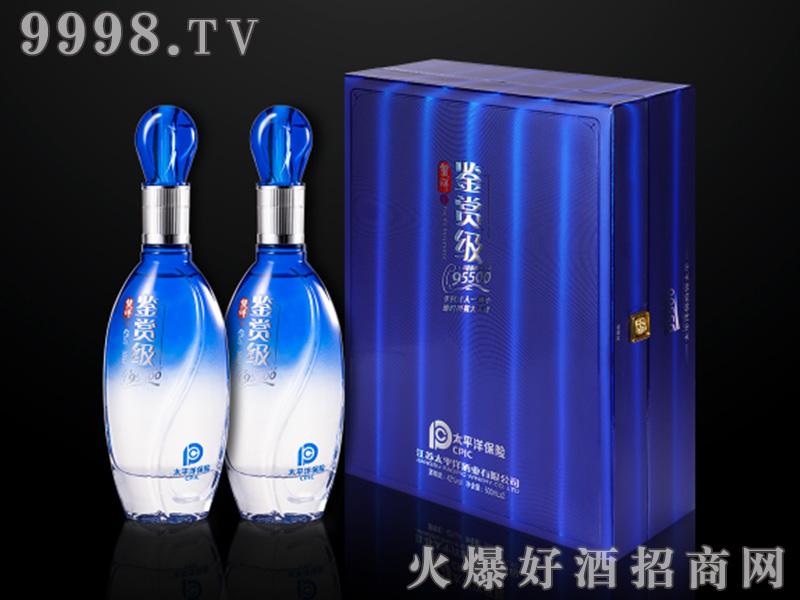 对白青春酒个性定制酒浓香型白酒【42度500ml】