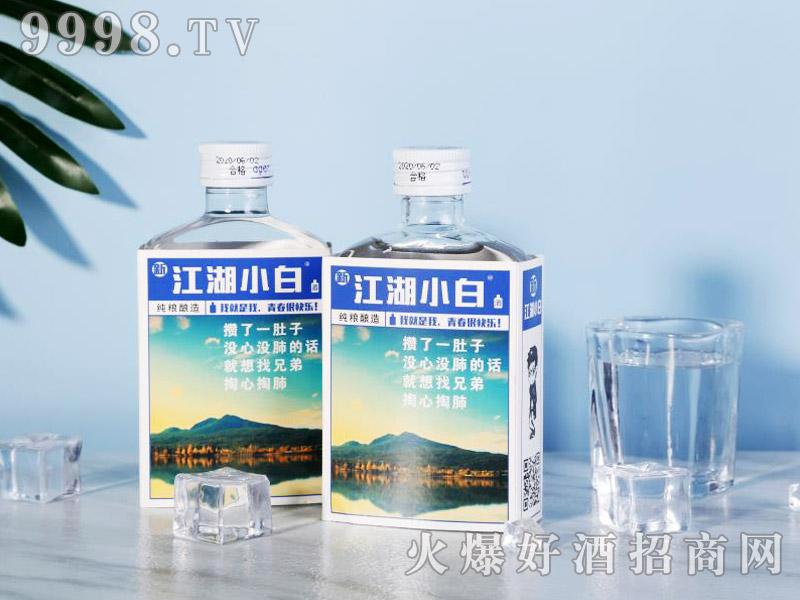 新江湖小白酒兄弟浓香型白酒【40度100ml】