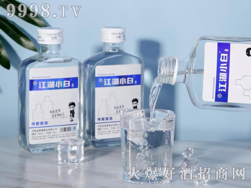 新江湖小白酒浓香型白酒【40度100ml】