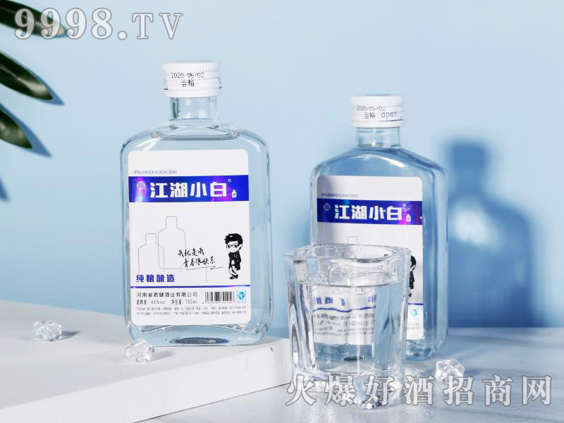 新江湖小白酒浓香型白酒【40°100ml】