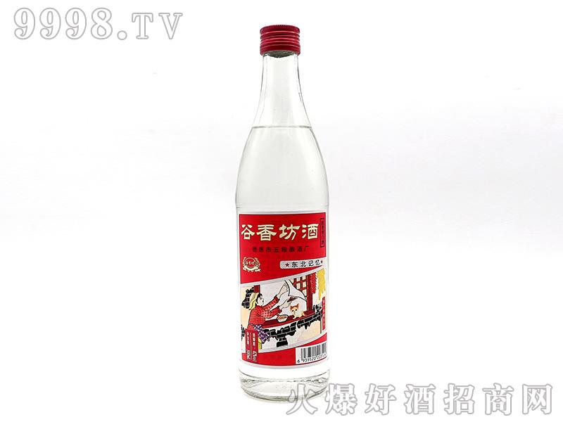 谷香坊酒浓香型白酒【42°500ml】