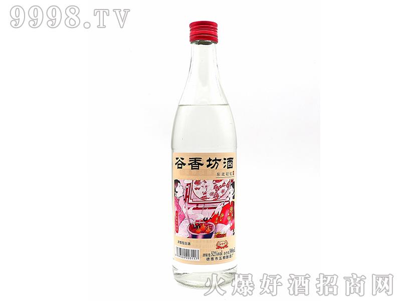 谷香坊酒浓香型白酒【52°500ml】