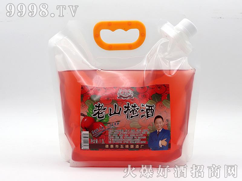 老山楂酒【1.5L】