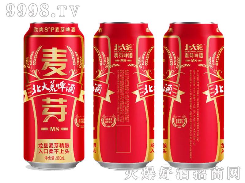 北大荒麦芽啤酒【8度500ml】