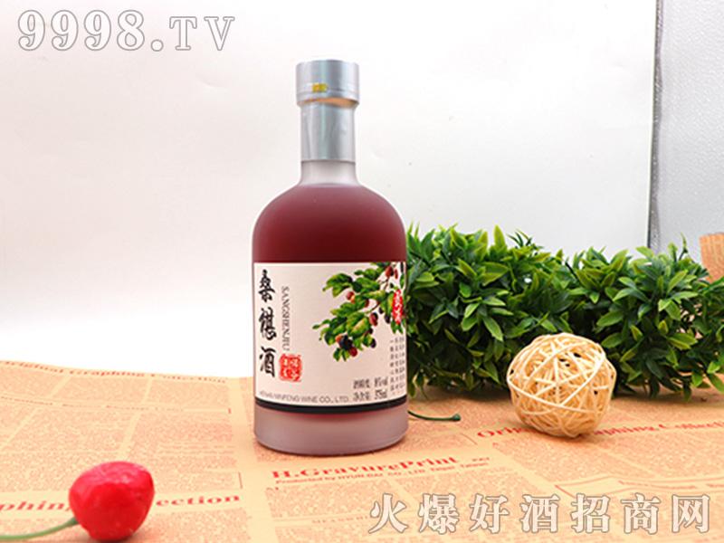 诺谷酒庄桑葚酒【8度375ml】