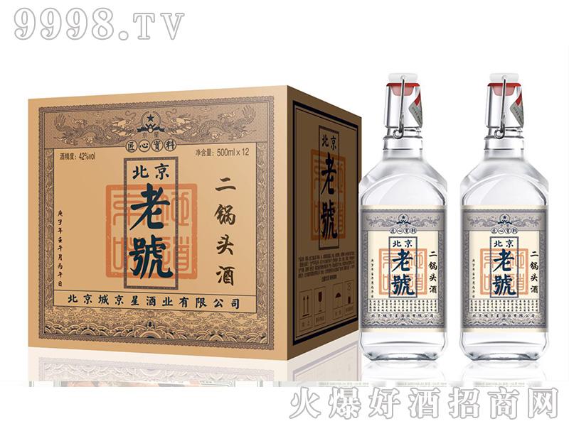 京星北京老�二锅头方瓶酒浓香型白酒【42度500ml】