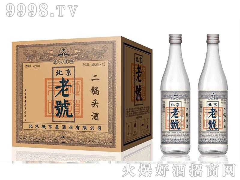 京星北京老�二锅头酒浓香型白酒【42度500ml】