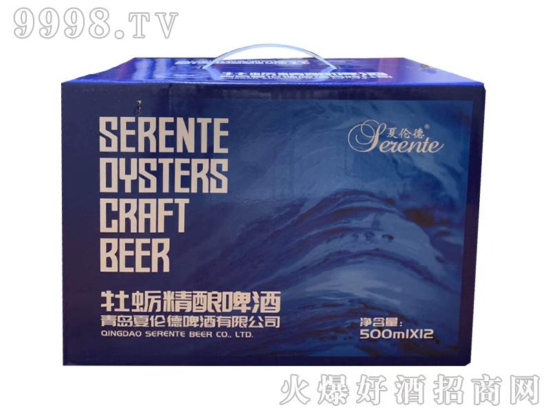 牡蛎精酿啤酒【500ml×12】