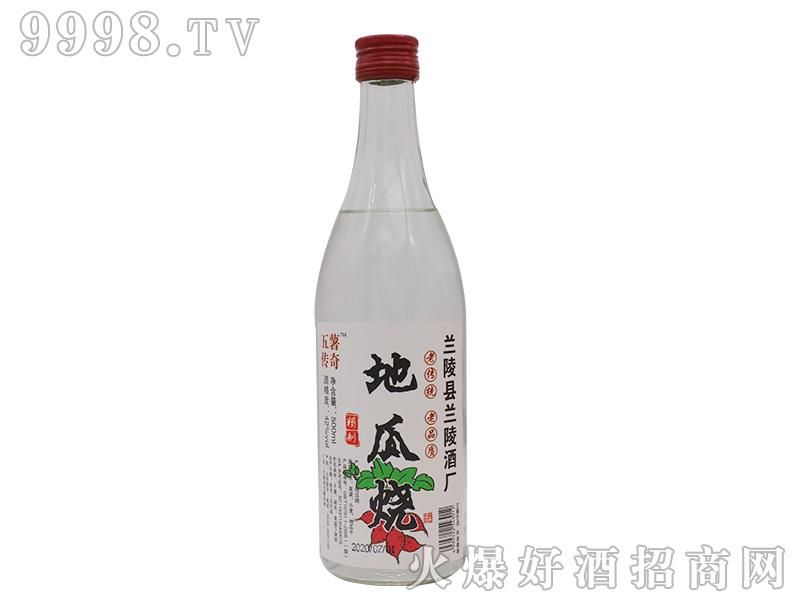 五薯传奇地瓜烧酒浓香型白酒精制白酒【42度500ml】