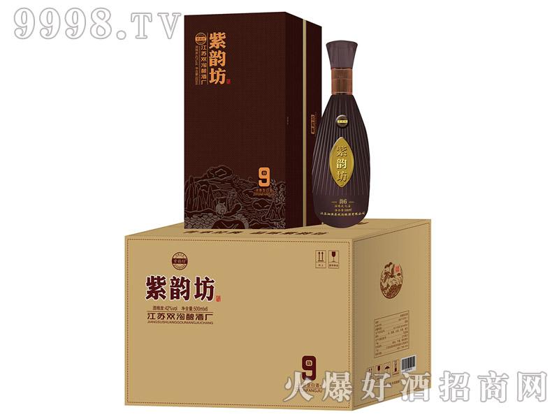 紫韵坊酒韵9浓香型白酒【500ml×6】