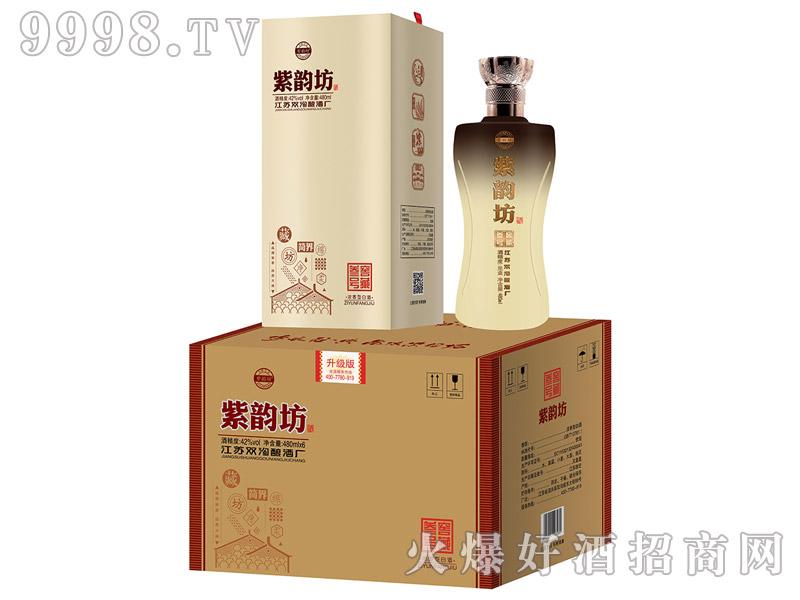 紫韵坊酒窖藏叁号浓香型白酒【480ml×6】