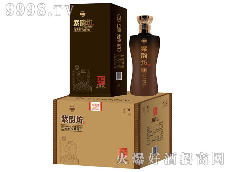 紫韵坊酒窖藏贰号浓香型白酒【480ml×6】