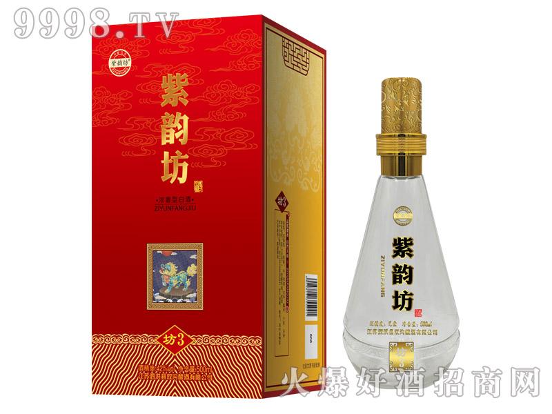 紫韵坊酒坊3浓香型白酒【500ml×6】