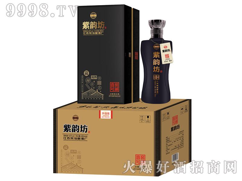 紫韵坊酒窖藏壹号浓香型白酒【480ml×6】