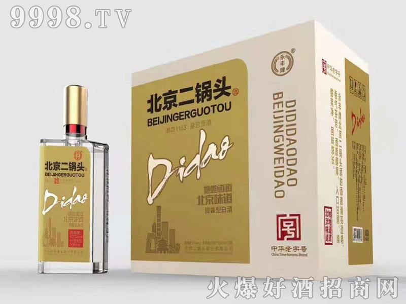 永丰北京二锅头地道酒黄标清香型白酒【46度500ml】