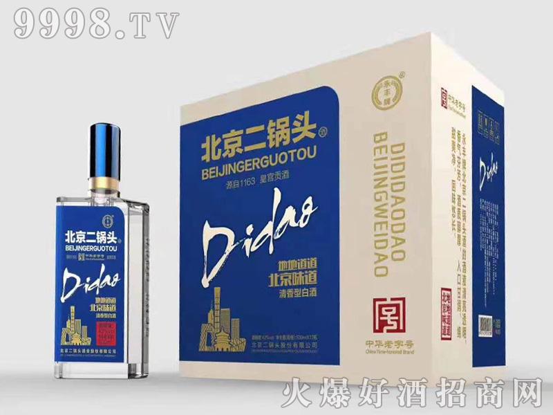 永丰北京二锅头地道酒蓝标清香型白酒【42度500ml】