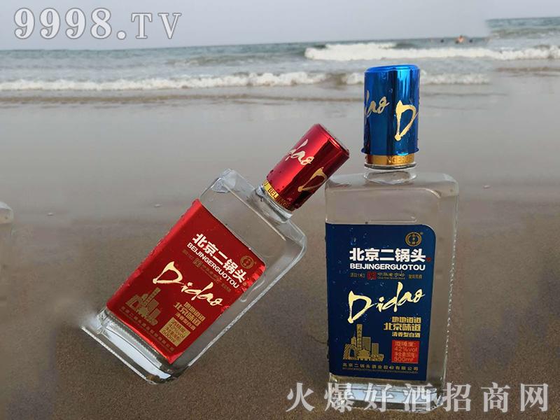 永丰北京二锅头地道酒组合装实拍清香型白酒【46度500ml】