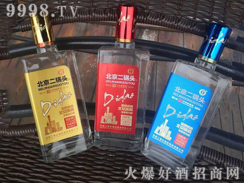 永丰北京二锅头地道酒组合装效果图清香型白酒【46度500ml】