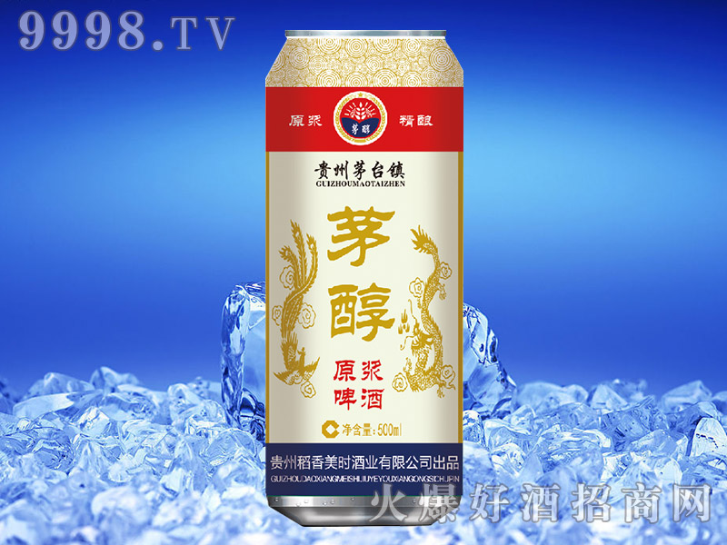 茅醇原浆啤酒【500ml】