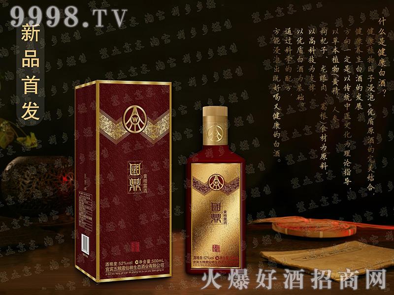国鼎黄精酒-红福【52度500ml】