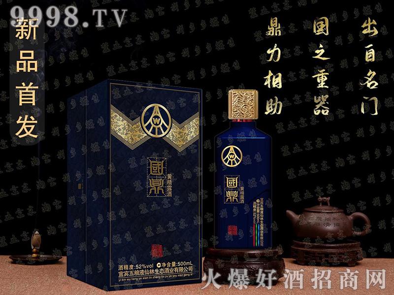 国鼎黄精酒【52度500ml】