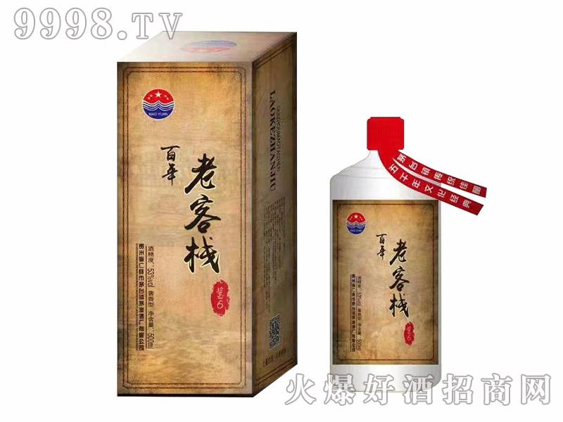 百年老客栈(酱6)酱香型【53度500ml×6】