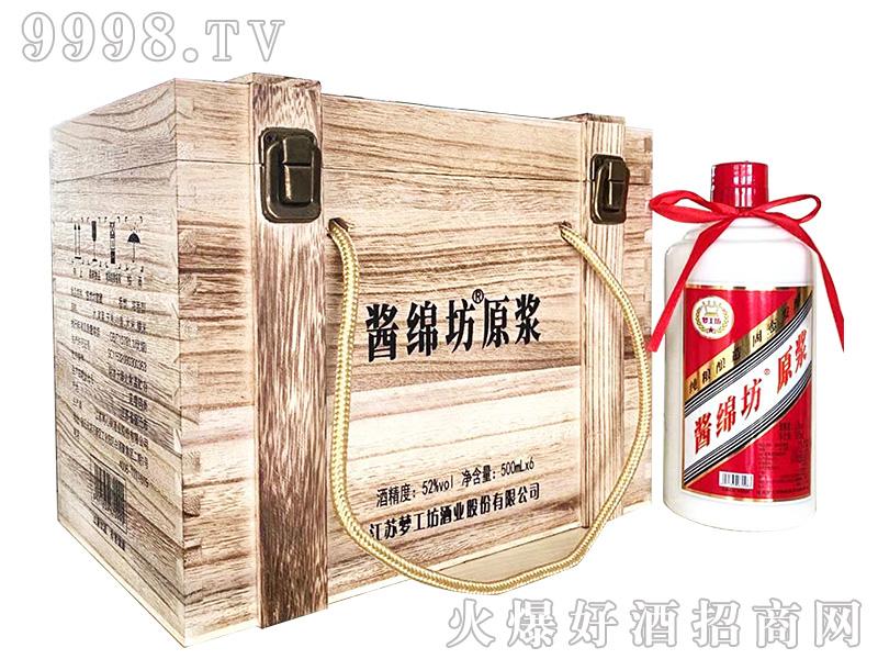 酱绵坊原浆酒浓香型白酒【52°500ml】