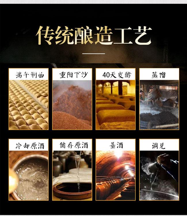 小神女酒8341酱香型白酒