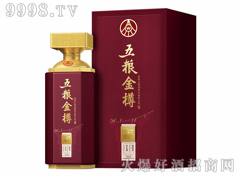 五粮金樽酒・紫樽浓香型【52度500ml】