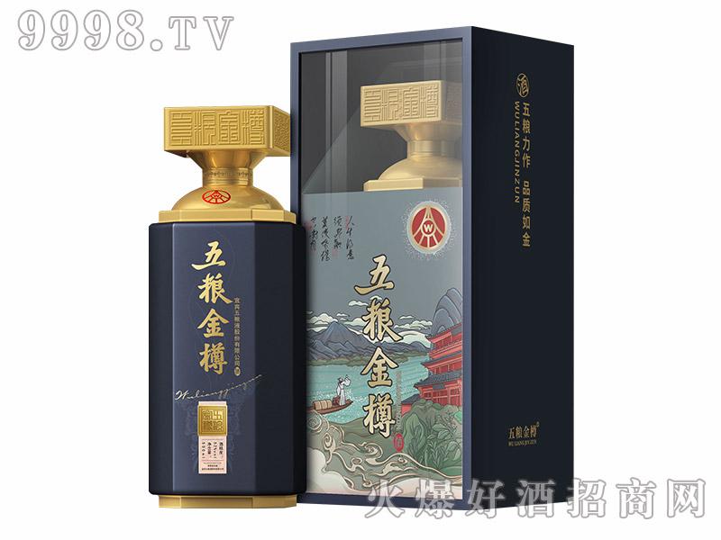 五粮金樽酒・蓝樽浓香型【52度500ml】