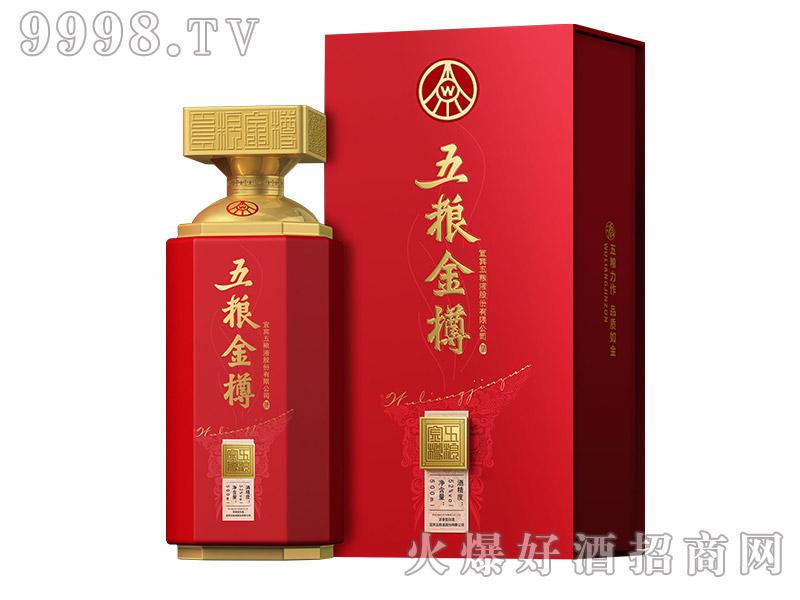 五粮金樽酒・红樽浓香型【52度500ml】