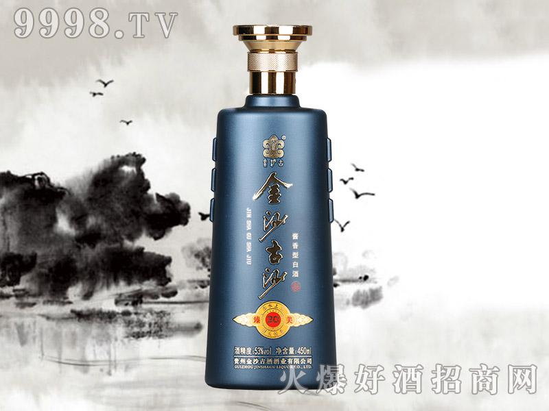 金沙古沙酒臻美30