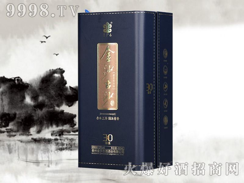 金沙古沙酒臻美30【53度450ml】