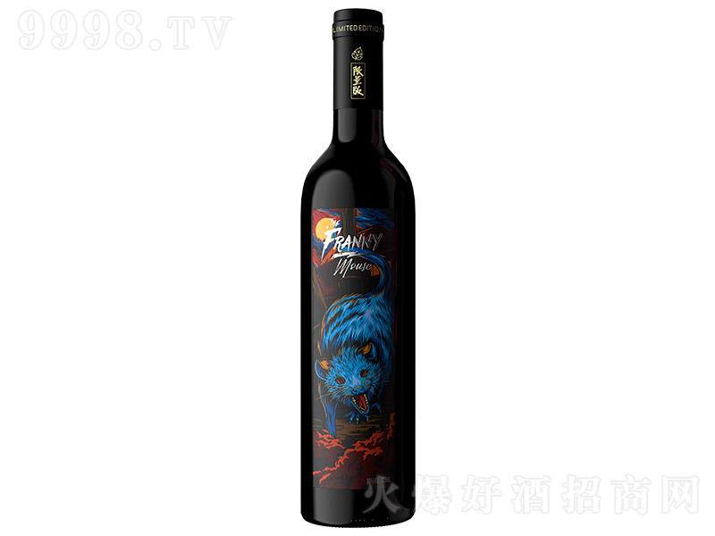 法朗妮・十二生肖鼠年限量版干红葡萄酒【14°375ml】