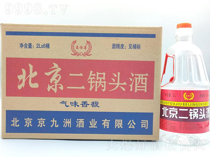 京仕尊北京二锅头浓香型白酒【42°2L】