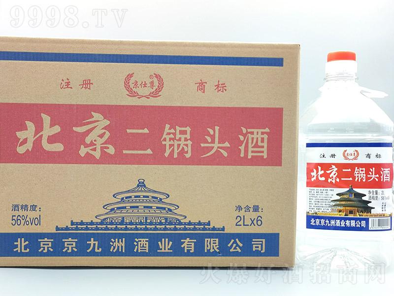 京仕尊北京二锅头浓香型白酒【56°2L】