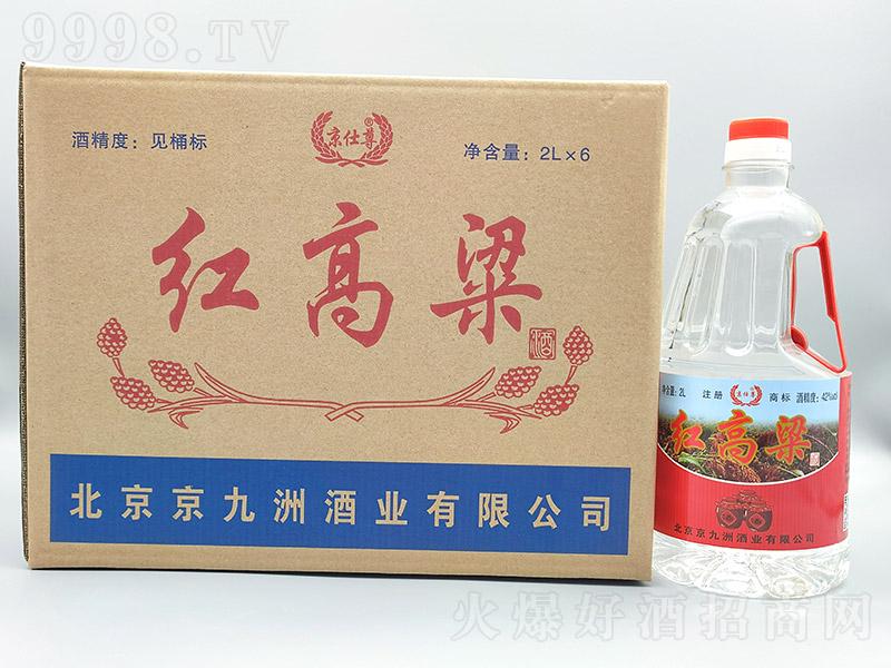 粱井坊高粱原浆酒浓香型白酒【42度2L】