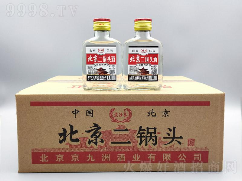 京仕尊北京二锅头经典传承白瓶浓香型白酒【42度100ml】