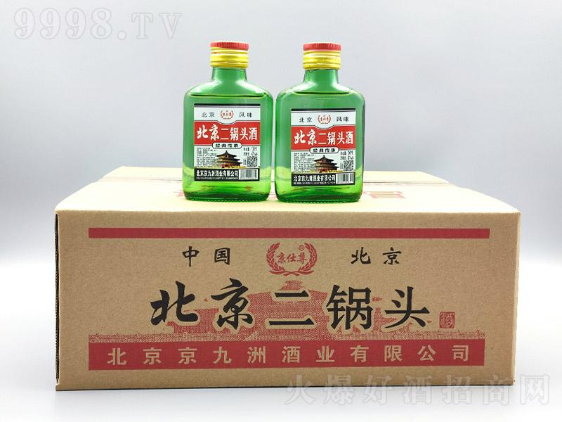 京仕尊北京二锅头浓香型白酒【42度100ml】