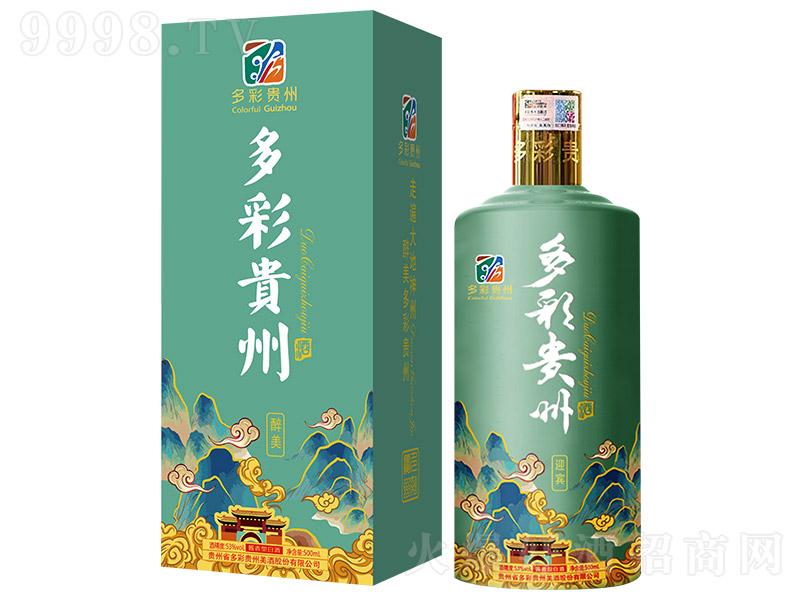 多彩贵州酒醉美酱香型白酒【53°500ml】