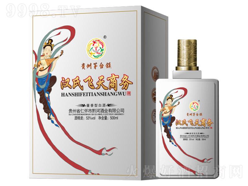 汉氏飞天商务酒酱香型白酒【53度500ml】