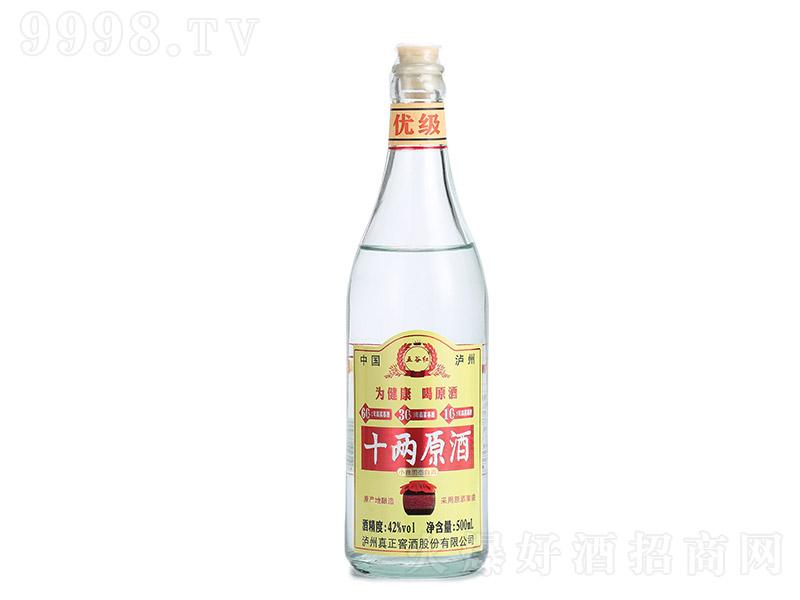 十两原酒 小曲固态香型白酒【42度 500ml】