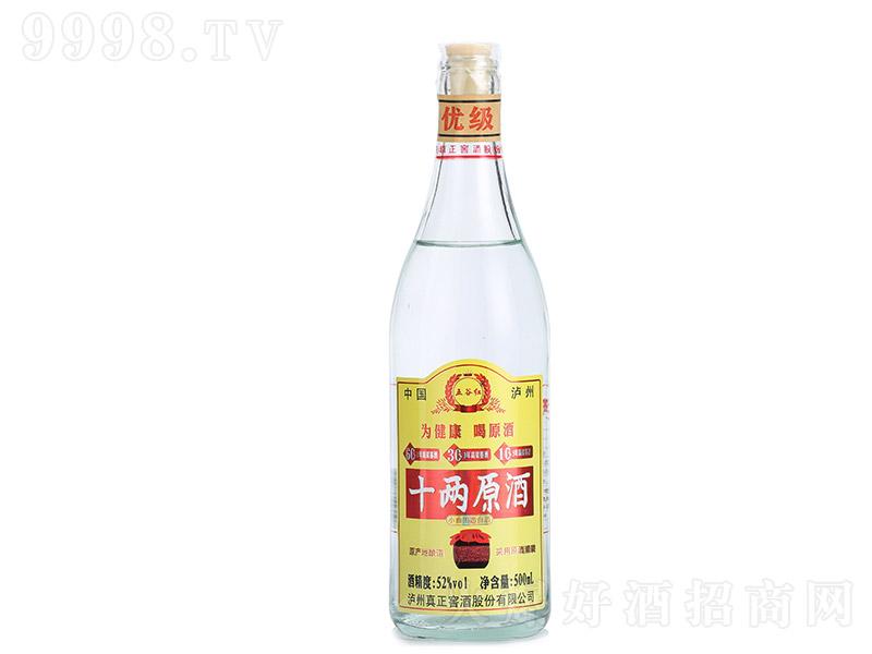十两原酒小曲固态香型白酒【52度500ml】