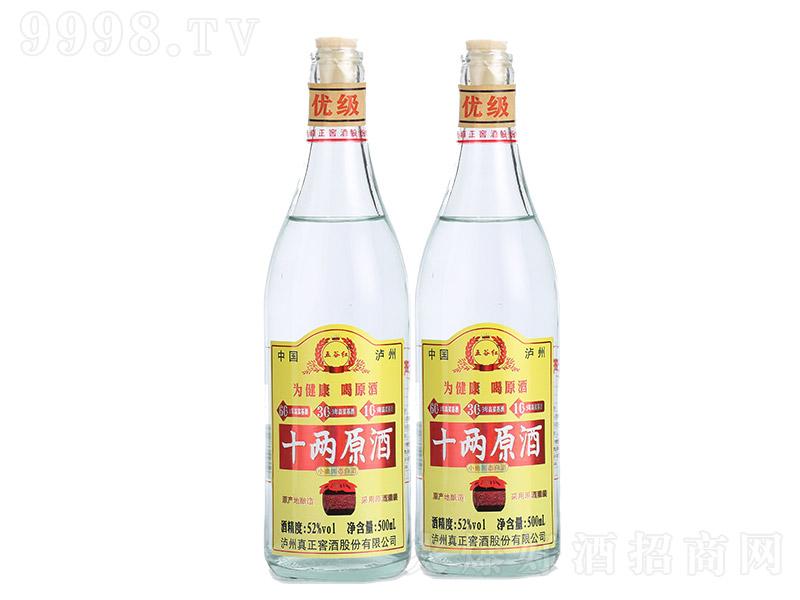 十两原酒小曲固态香型白酒【52°500ml】