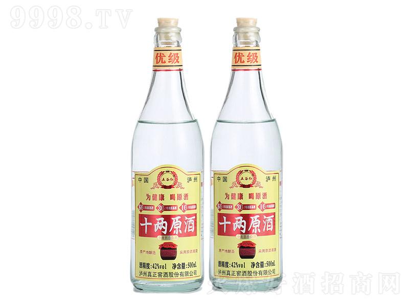 十两原酒小曲固态香型白酒【42°500ml】