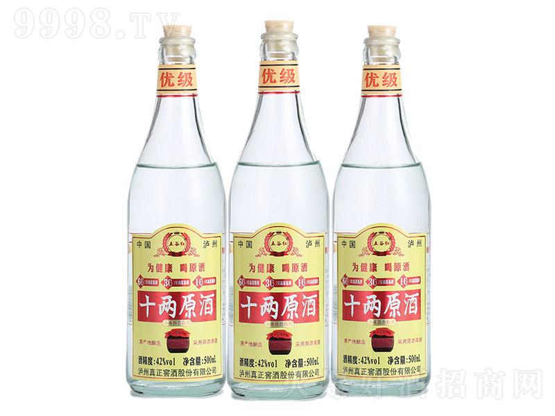 十两原酒小曲固态香型白酒【42%vol 500ml】