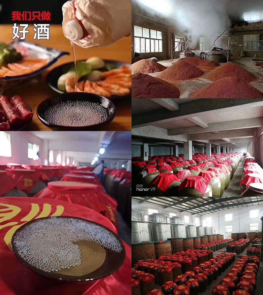 贵州酱玉梁材酒业有限公司