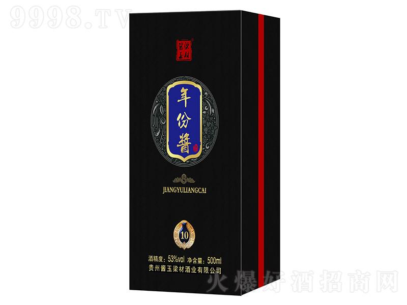酱玉梁材年份酱酒10酱香型白酒【53度500ml】
